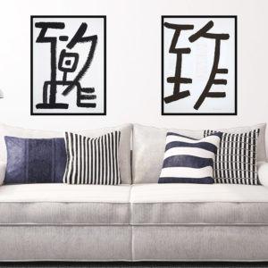 collage sur papier contemporain de l artiste peintre raymond guerrier en vente dans la boutique en ligne de la galerie 22.